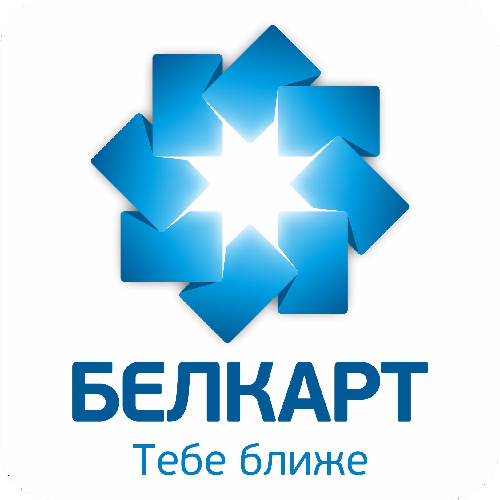 Лого БЕЛКАРТ.png
