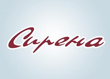 лого-сирена.jpg